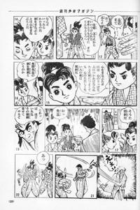 Shinobuippei_4
