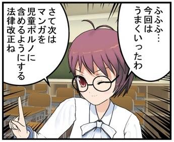 Comic_001_3
